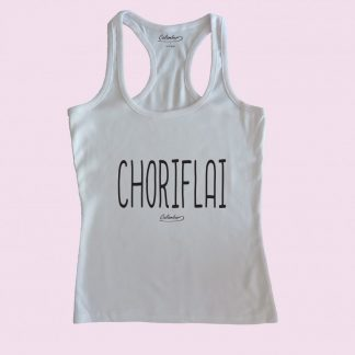 Camiseta de tirantes blanca Calambur 100% algodón estampada con mensaje humorístico (frase chistosa) y expresión chilena choriflai